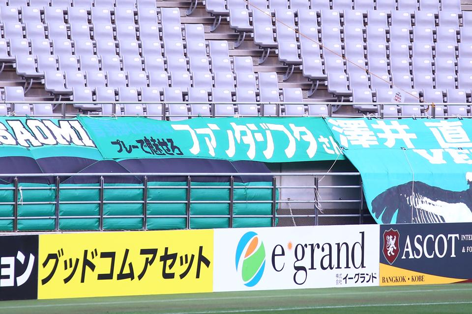 東京ヴェルディ名古屋グランパス味の素スタジアム