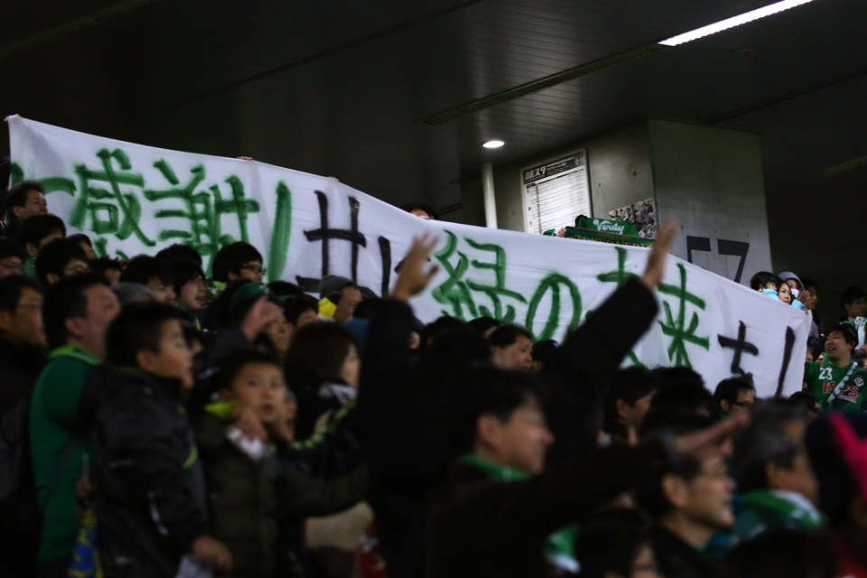 東京ヴェルディ徳島ヴォルティス味の素スタジアム