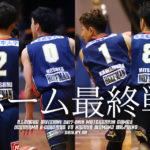 20180428【B1第30節】横浜ビー・コルセアーズ×名古屋ダイヤモンドドルフィンズ B.LEAGUE2017-2018ホーム最終戦でございます。の巻