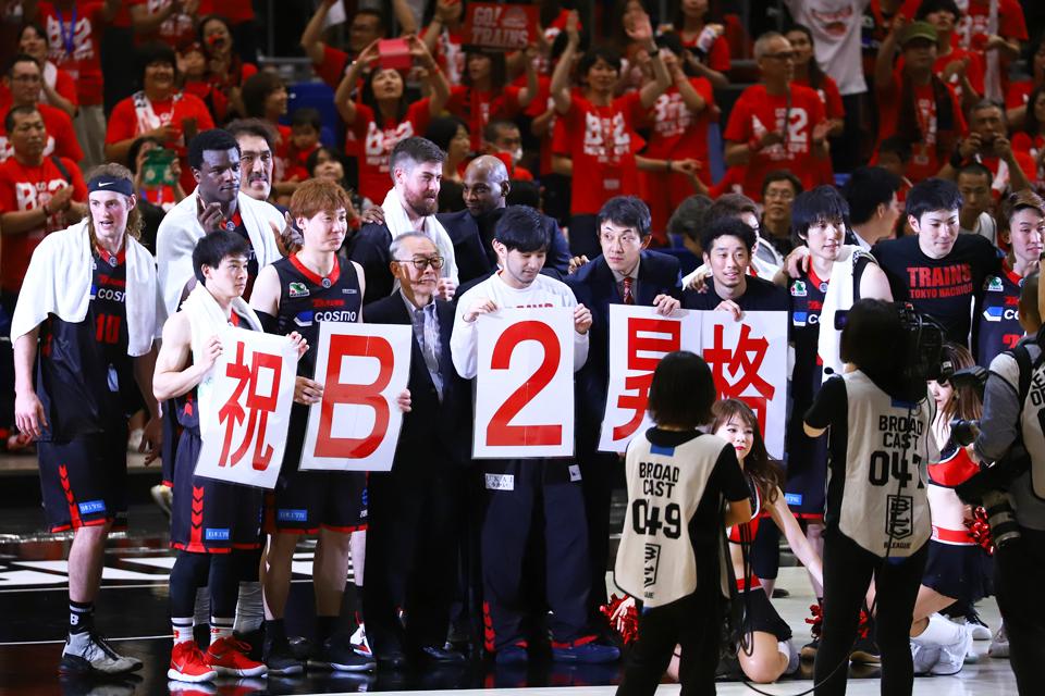 岩手ビッグブルズ東京八王子トレインズ横浜アリーナ