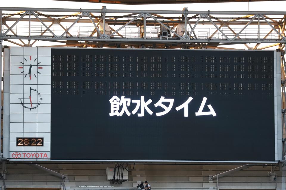 名古屋グランパスガンバ大阪豊田スタジアム