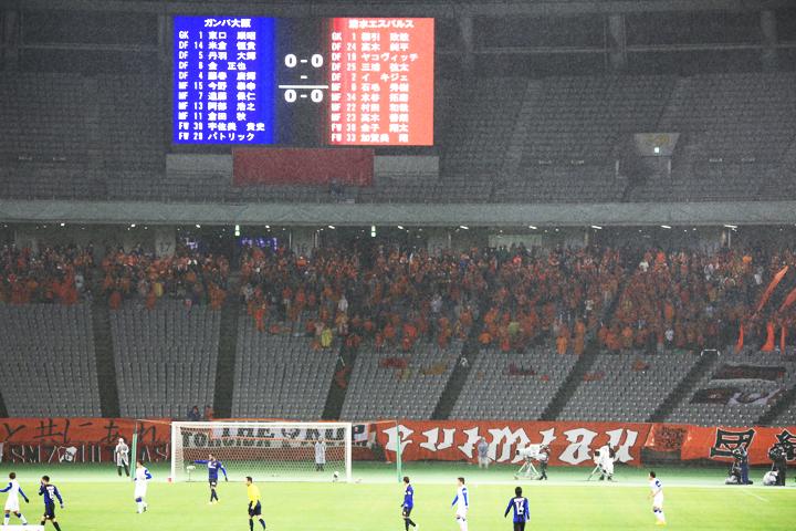 20141126 Emperor's Cup Semi-final G大阪vs清水